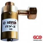 Подогреватель газа КРАСС СО2 ПУ-2