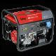 Генератор бензиновый Fubag BS 6600 A ES