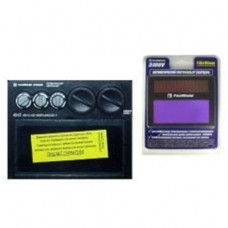 Светофильтр «Хамелеон» Foxweld 5100V/7100V