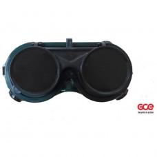 Очки газосварщика КРАСС АТ8039-В