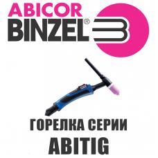 Горелка Abicor Binzel ABITIG 26 F 4м GRIP