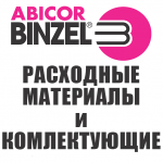 Газовое сопло Abicor Binzel коническое D16,0/85,0 (1 уп. - 5 шт.)