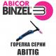 Горелка Abicor Binzel ABITIG 18 SC 8M без КО